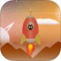 贾斯帕的火箭