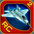 全天北京pk10计划伯爵版手机下载,RC Plane 2