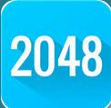 2048的傳奇