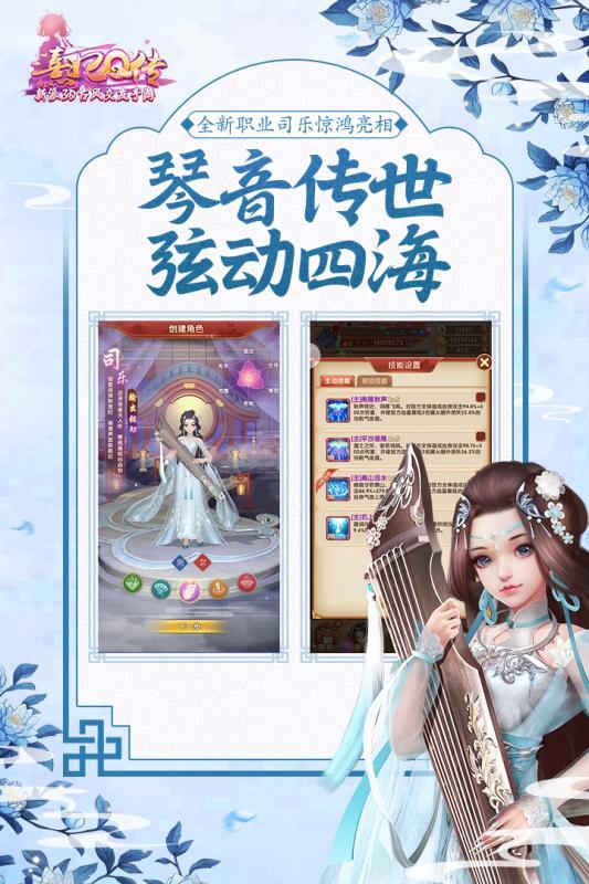 熹妃Q传九游版图3