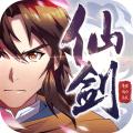 ��Ƶ��Ʊע��_仙剑奇侠传移动版