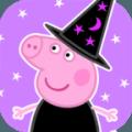江苏快3快三手机版,World of Peppa Pig
