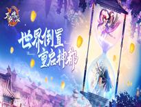天王盖地虎 刀剑震九婴-《刀剑情缘》CG混剪
