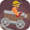 铁道矿车狂奔