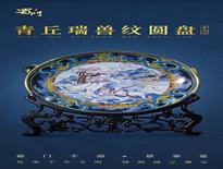 传承国风文化 《蜀门手游》弘扬非遗景泰蓝之美