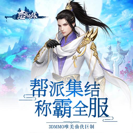 《恋舞奇缘》游戏资料-战斗属性