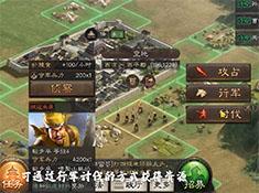 《三国志·战略版》锦囊秒策:讨伐平蛮练兵得赏