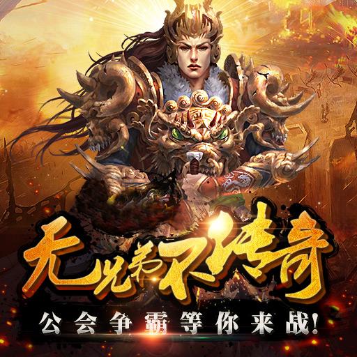 《九龙朝》日常副本活动玩法