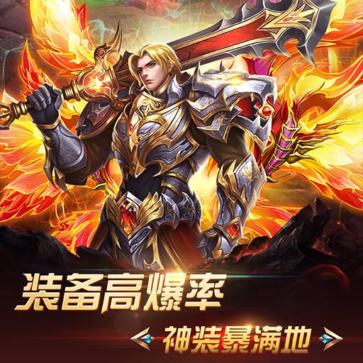 萌新指南:《正义荣耀》-英勇冲锋的辉刃战士