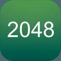 2048最強大腦