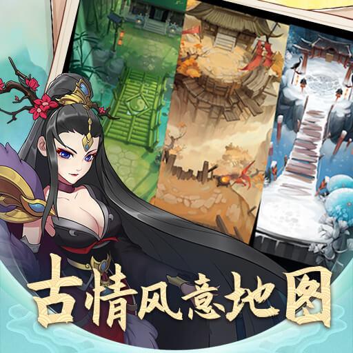 高清地图曝光 《剑与江山》演绎武侠中国风