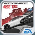 極速飛車-極限狂飆