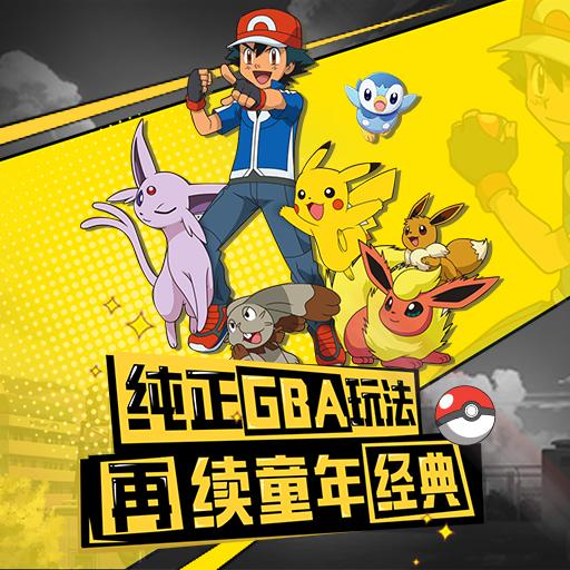 游戲更名公告—正式更名為《口袋逆襲》