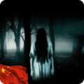 The Fear 3 : Creepy Scream House Horror Game 2018
