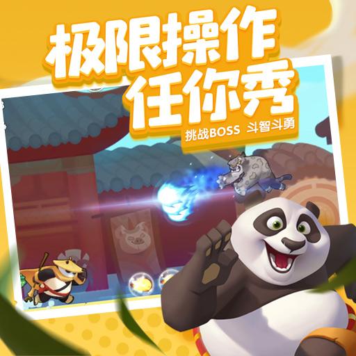 《链接青海快三走势图—官方网址22270.COM,梦工场大冒险》IP:冒险之旅永不停息