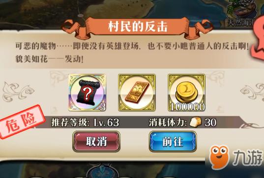 2019网游排行榜前十名_网游2019排行榜前十名下载 好玩的网络游戏大全