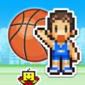 籃球俱樂部物語 Mod