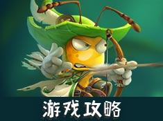 《虫虫物语》战斗障碍介绍