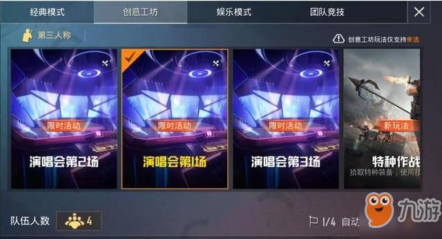 2019年手机网游排行_手游排行榜,2019最火的手机游戏前十名
