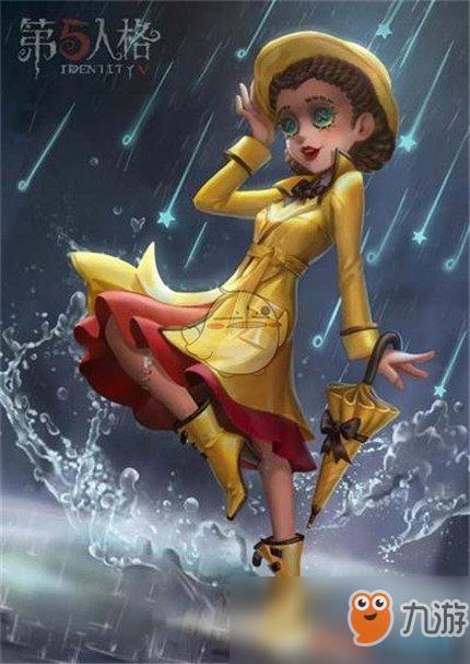 《第五人格》医生演绎之星皮肤——雨中曲 医生演绎之星皮肤——雨中曲一览