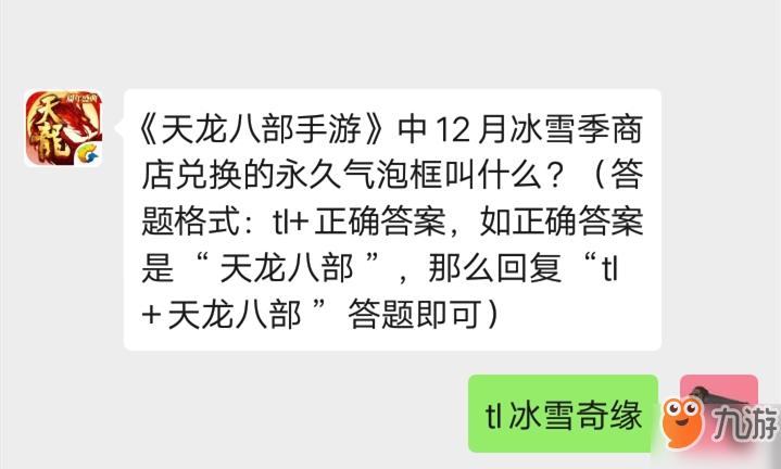 2019搞笑网名排行榜_李姐讲笑话吧 球鞋要买好一点的,800怎么够 给你10
