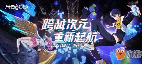 2019音乐风云排行榜_音乐排行榜