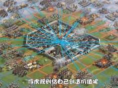 《三国志·战略版》利用被俘规则建立优势