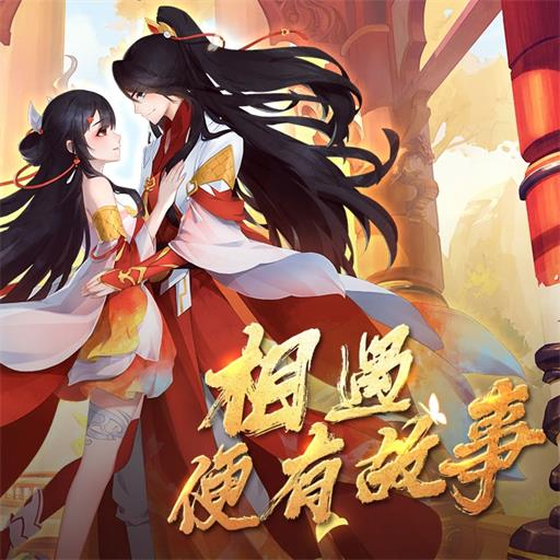 《蜀山战神》评测:国漫风高盐修仙之旅