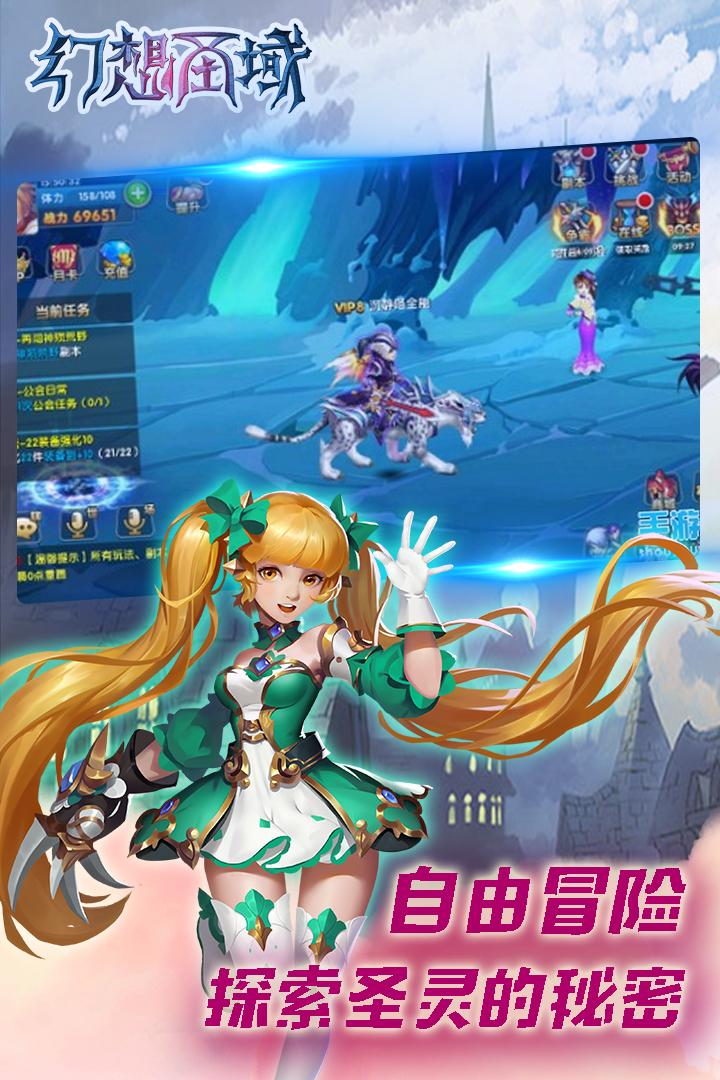Fantasy Realm V1.1 Android version screenshot 4