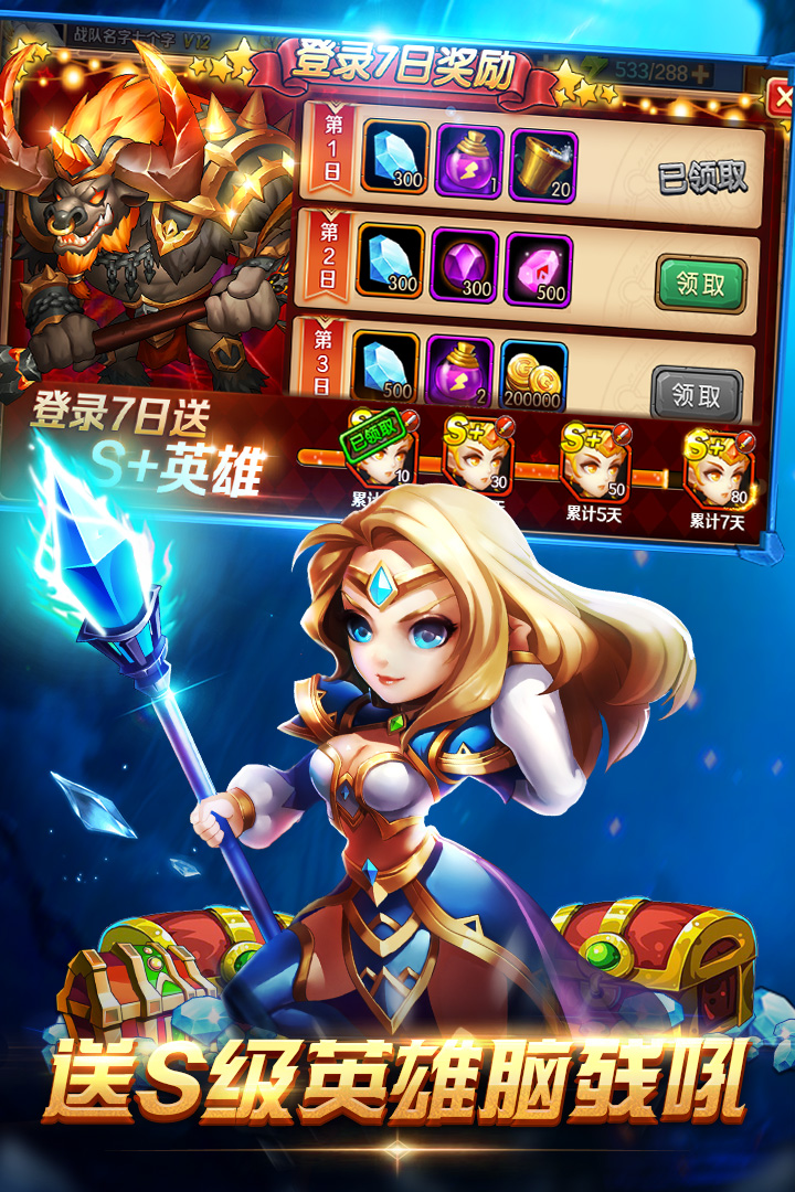 Storm Summoner V1.0.2 Android version screenshotFive