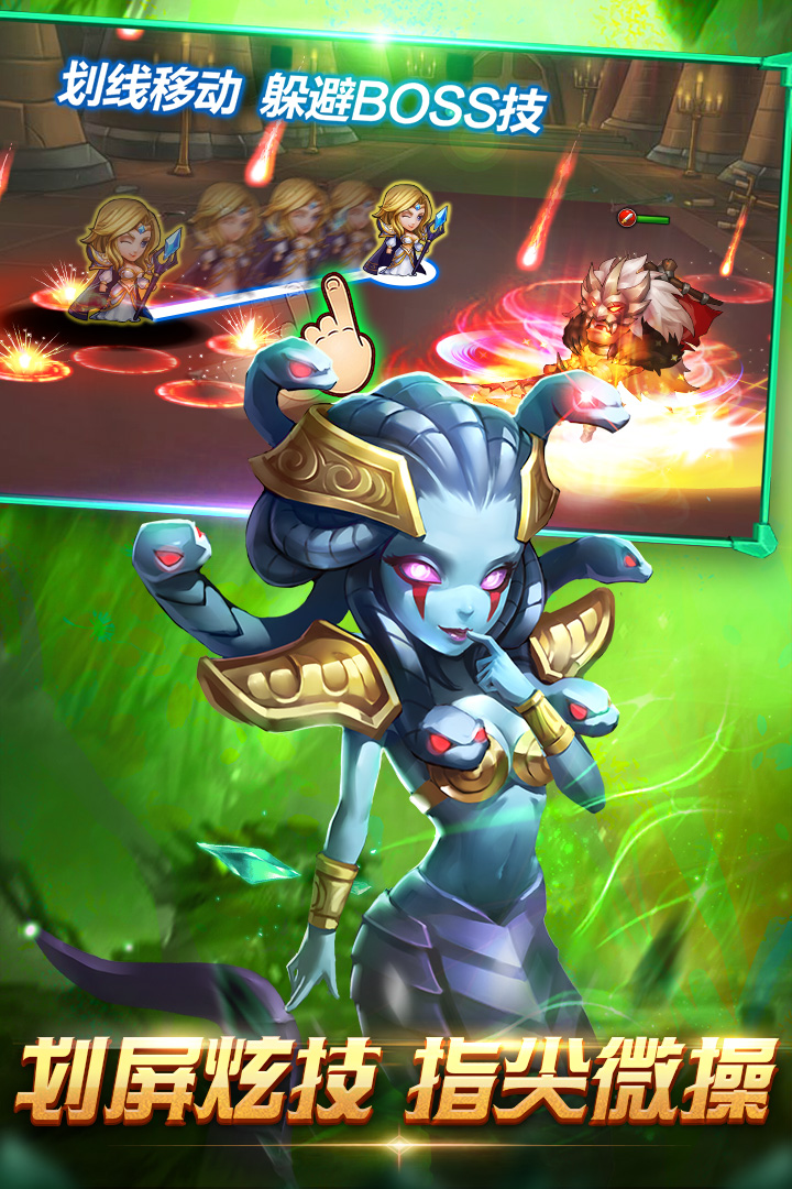 Storm Summoner V1.0.2 Android version screenshot 4