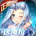 女神联盟-飞升版