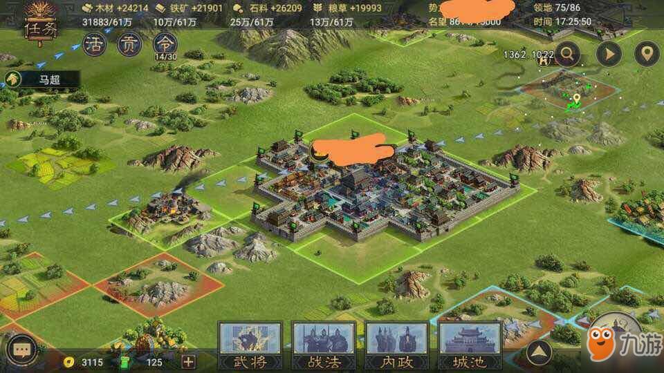 率土之滨野外要塞怎么打 野外要塞打法介绍