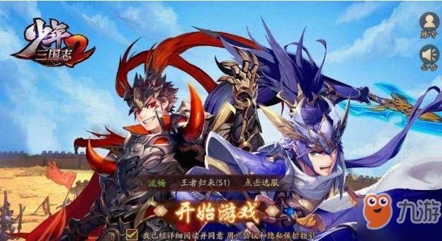 2019百度小说排行榜_最强小说IP 大主宰 拟拍大片