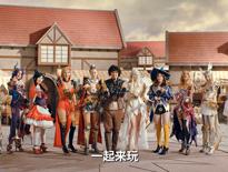 《雷霆狂暴》十國超模團出道 網友:這誰頂得住啊