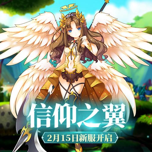 《戒灵传说》2月15日新服开启公告
