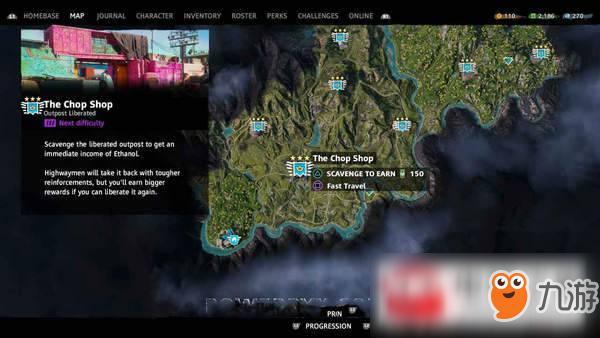 《孤岛惊魂新曙光》前哨站在哪 全前哨站分布位置汇总一览