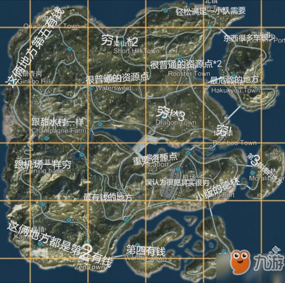 王牌战争哪里物资丰富 全地图物资分布图一览
