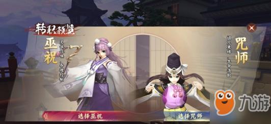 侍魂胧月传说咒师属性选什么好 咒师属性堆叠选择推荐