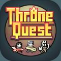 ThroneQuest