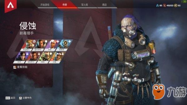 《apex英雄》侵蚀的技能及玩法介绍 新手玩侵蚀怎么样