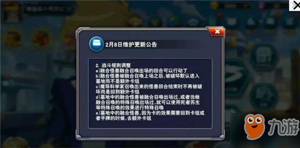 决斗之城融合混搭卡组怎么选择 融合混搭卡组推介