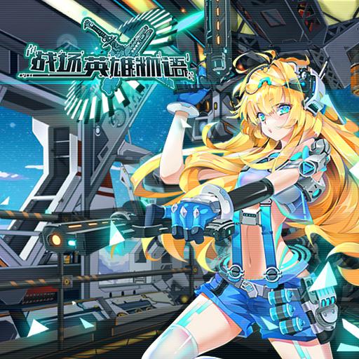 《战场英雄物语》内测3月28日即将开启