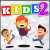 聪明的孩子游戏2