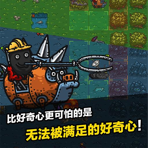 《黑暗料理王》1.4.0版本更新内容抢先看