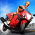 摩托车碰撞