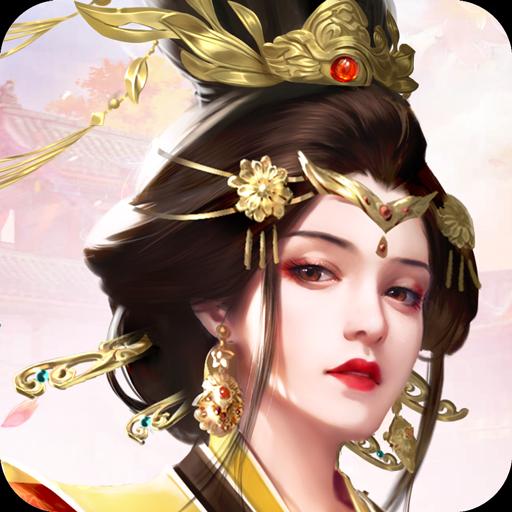 梦回凤歌官方版 v10.0.1.52 安卓版