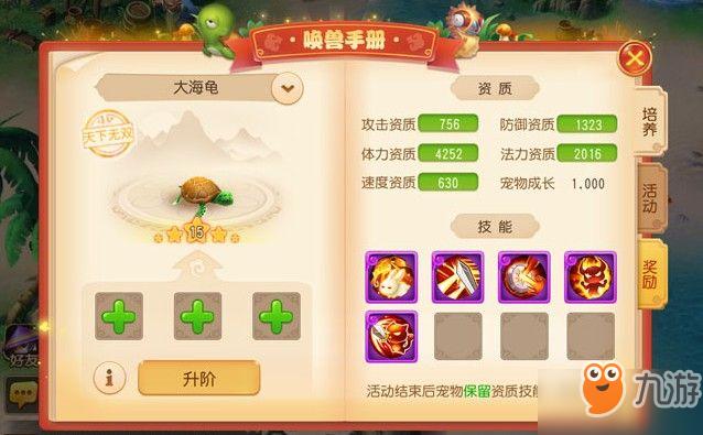 2019台g 网游排行榜_...y台湾热门游戏排行榜Top5
