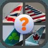 Airline Tails Quiz