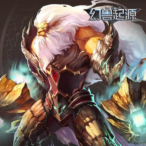 首发定档4月22日《幻兽起源》邀你征战三界!